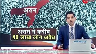 Download 40 lakh fail to make it to Assam's NRC final draft list Video