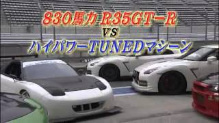 Download Hot Version Vol 108 The Power Wars + Touge FF Class Video