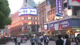 Download Shanghai Introduction Video