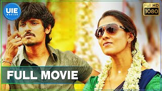 Download Thirunaal Tamil Full Movie Video