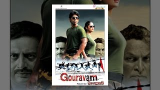 Download Gouravam Video