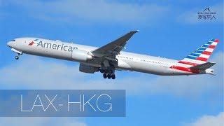 Download 美國航空 B777 商務艙 (洛杉磯 - 香港) American Airlines B777 Business Class (Los Angeles to Hong Kong) Video