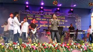 Download Ghatal college 2018 Barsha Sangupta Video