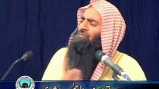 Download kal Tera Ghar koun sa hoga by Shk Touseef Ur rehman Video
