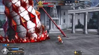 Download 【FGO】5章 魔神柱ハルファス vs ブーディカ単騎 Video