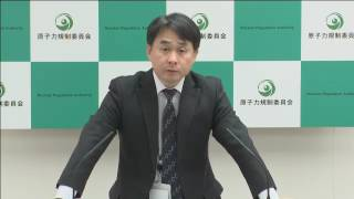 Download 原子力規制庁 定例ブリーフィング(平成29年01月17日) Video
