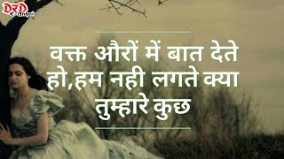 Download Heart touching lines in hindi Video