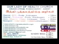 Download 16.11.2017 THURSDAY MORNING MASS LIVE Video
