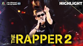 Download เนม NAME MT | Audition | THE RAPPER 2 Video