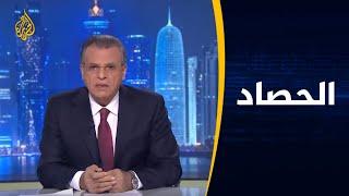 Download الحصاد-ما أبعاد دعم السناتور غراهام للموقف التركي بشمال سوريا؟ Video