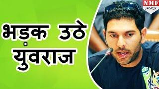 Download Fiance Hazel Keech के साथ हुए Racism पर भड़के Yuvraj Singh Video