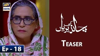 Download Chand Ki Pariyan Episode 18 | Teaser | - ARY Digital Drama Video