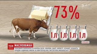 Download Про маслообман: в Україні кожна друга пачка масла – фальсифікат Video