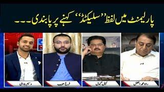 Download Off The Record | Waseem Badami | ARYNews | 24 June 2019 Video