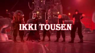 Download MMD - FF7 - Ikki Tousen Video