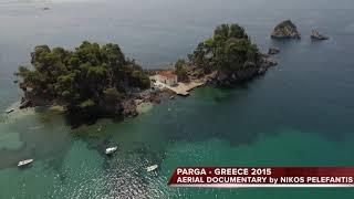 Download Η ΜΑΓΕΥΤΙΚΗ ΠΑΡΓΑ - PARGA GREECE AERIAL VIDEO Video