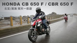 Download HONDA CBR 650 F/CB 650 F 北宜、濱海兩天一夜遊 Video