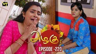 Download Azhagu - Tamil Serial | அழகு | Episode 220 | Sun TV Serials | 09 Aug 2018 | Revathy | Vision Time Video
