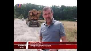 Download Нардеп Балога особисто зупинив вирубку дубів на Берегівщині та Мукачівщині Video