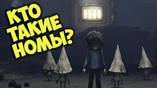 Download Кто такие НОМЫ на самом деле? Секрет The Hideaway . Игровые теории и история Little Nightmares. Video