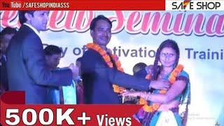 Download SAFESHOP : 2 लाख रुपये गवाऐ है ऐसी कंपनियों में, लेकिन?    SAFE SHOP INDIA Video