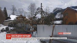 Download В Україні підраховують збитки від потужного буревію Video