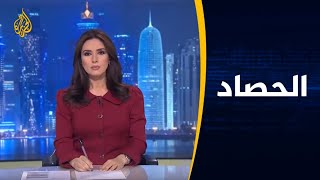 Download الحصاد- لماذا يطرد الفلسطينيون من منازلهم لتسلم للمستوطنين؟ Video