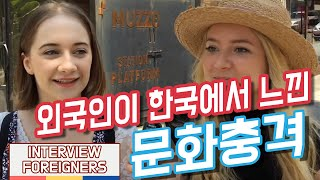 Download Cultural Shock Foreigners Have Experienced In Korea Video