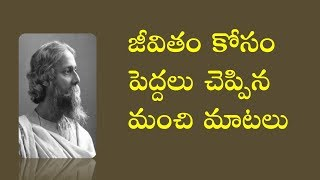 Download Top 15 Motivational quotes For success In Life I Telugu Bharathi Video