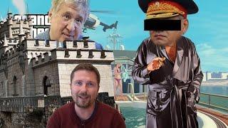 Download Украденный мост и зашифрованная хонка Video