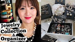 Download 2016 Jewelry Collection & Organizer Video