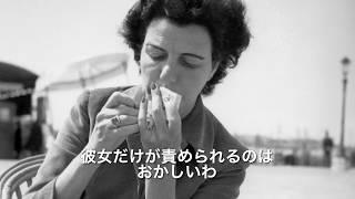 Download 映画『ペギー・グッゲンハイム アートに恋した大富豪』予告編 Video