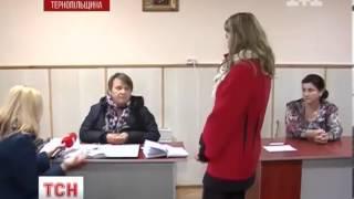 Download На Тернопільщині одружили молодят без згоди молодої Video