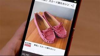 Download Japan's Bazaar App Mercari Gets Popular in the U.S. Video