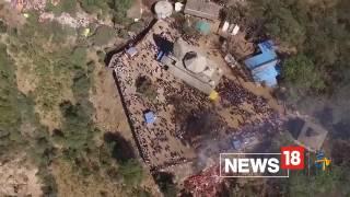 Download शिवरात्रि पर पंचमढ़ी में उमड़ा शिवभक्तों का हुजूम, निगरानी के लिए प्रशासन ने उड़ाए ड्रोन Video