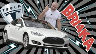 Download Най-бруталното превозно средство на планетата – Tesla S! | Bri4ka presents Tesla Model S review Video