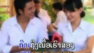 Download DongDok DongSalai Lao Song Video