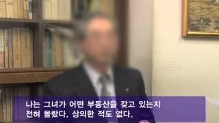 Download 정명자 남편(우치노 변호사)의 환노위 청문회 증언 Video