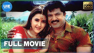 Download Manasthan Tamil Full Movie Video