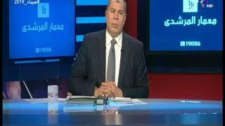 Download مع شوبير: عودة لم يعلق الخسارة علي الحكام وحسام حسن ضمن الدخول مع الاربعة الاوائل Video
