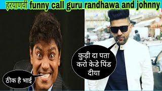 Download Guru randhawa funny song and Johnny lever comedy in हरयाणवी madlipz video | T.S Funky Video