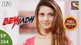Download Beyhadh - बेहद - Ep 264 - Full Episode - 16th October, 2017 Video