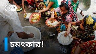 Download বগুড়ার এক অন্যরকম হোটেল Video
