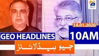 Download Geo Headlines 10 AM | 14th January 2020 Video