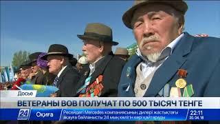Download Выпуск новостей 22:00 от 20.04.2018 Video