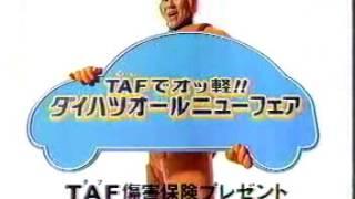 Download 1998年CM16 Video