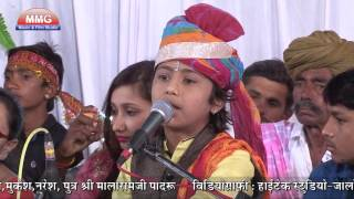 Download अरे गुरूजी चरणे आपरी आया रे || Guruji Charne Aaapri Aaya are || Suresh Lohar new superhit Bhajan Video