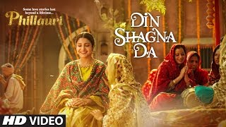 Download Din Shagna Da Video Song | Phillauri | Anushka Sharma, Diljit Dosanjh | Jasleen Royal Video