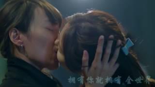 Download 武柔&楊朵(李京恬&程茉)~告白氣球 Video