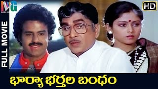 Download Bharya Bhartala Bandham Telugu Full Movie HD | ANR | Balakrishna | Jayasudha | Indian Video Guru Video